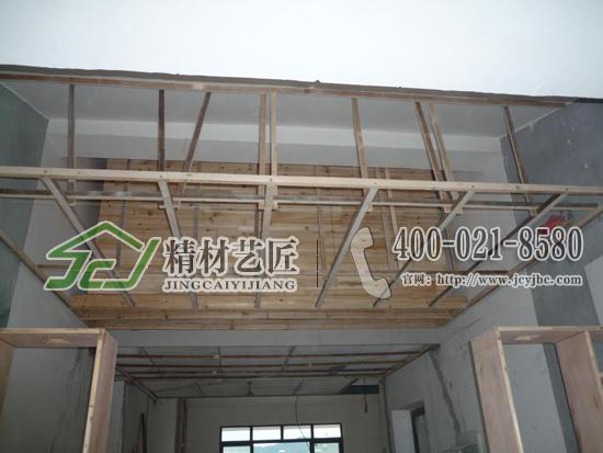 吊顶的支架包括轻钢龙骨以及木吊顶框架,支架的安装情况影响到整个吊顶的稳固性,因此不可忽略。    木吊顶框架安装:造型的基本框架   木吊顶框架安装前须对吊顶造型的每个细节的木条进行测量和切割。使用激光投射仪,在墙面边缘投射出水平线;将3x5cm的松木木条切割成所需的长度;沿着水平线用锤子和钢钉木条固定在墙面上;然后使用气动码钉枪再次固定。   安装天花木条前,用墨斗对顶面的造型轮廓进行弹线;将切割好的松木木条沿着弹线,用膨胀螺丝将木条固定。   轻龙骨安装:主骨副骨须牢固   主龙骨的安装过程包括:根据