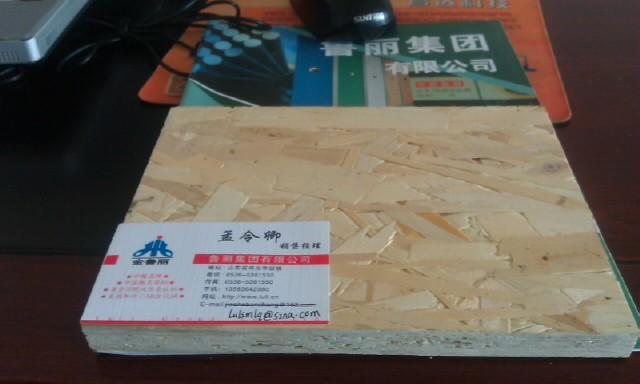 刨花板,复合实木贴三胺纸板