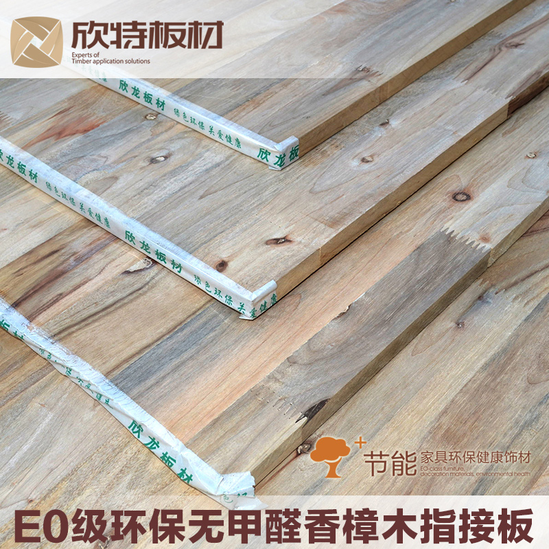 木家具板 17mm香樟木