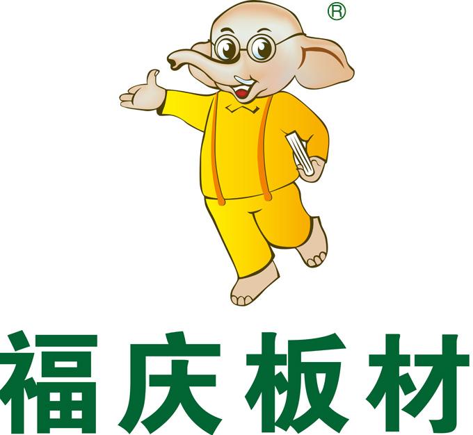 福庆电动小车电路图